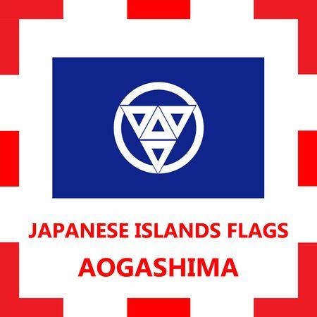 Flag of Japanese island Aogashima