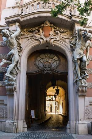 lviv: sculptural decoration House of Scientists in Lviv