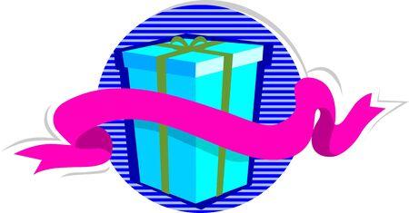 three gift boxes: Ilustraci�n de tres cajas de regalo y cintas de Foto de archivo