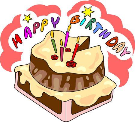 public celebratory event: Illustration of celebration cake with background and stars