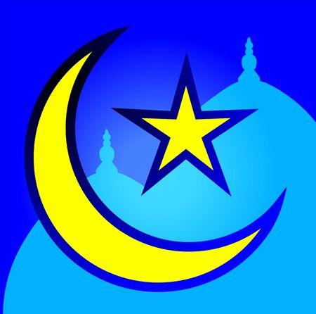 lettres arabes: Illustration de star et de la Lune avec lettres arabes  Banque d'images