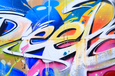 Detail of a colorful graffiti on a wall