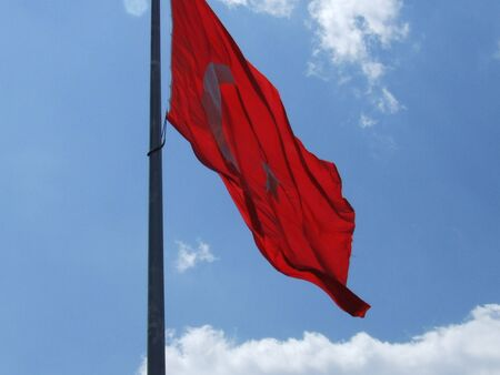ruffling: Turkish flag