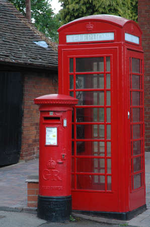 Iconic British Telephone and Post Boxes Stock Photo - 1052551