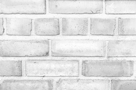 White urban wall showing the texture of the bricks
