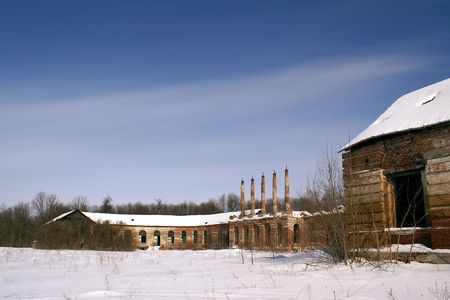 View to building of Zavadovskys manor in Lyalichi, Bryansk Region, Russia photo