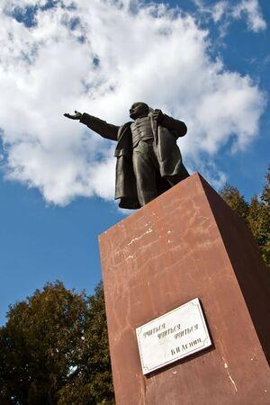lenin: Monument of Lenin in Russian province