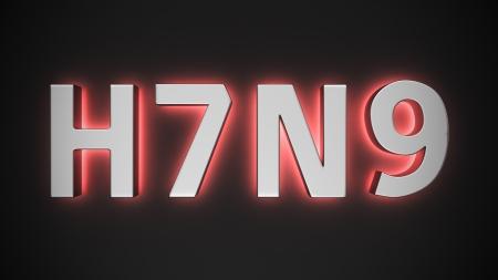 avian: Big metal luminous letters of H7N9 type of avian influenza