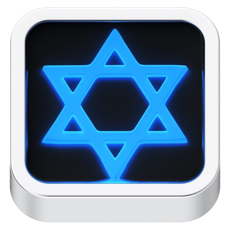 David star luminous square shape application icon photo