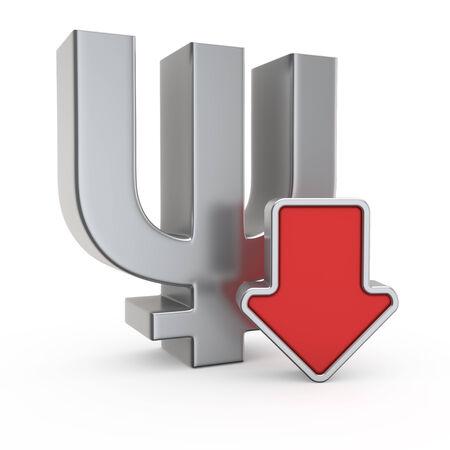 depreciation: Primecoin currency symbol and icon of depreciation