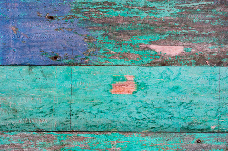 Old wooden textured surface with horizontal planks