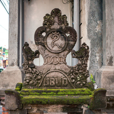 Hindu Symbol Of Omkara Carved On The Stone Sculpture In Ubud Stock