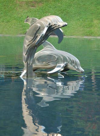 orifice: fountain in a public park Stock Photo