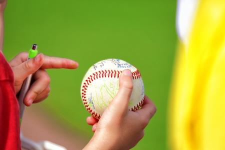 autograph: Baseball Autograph
