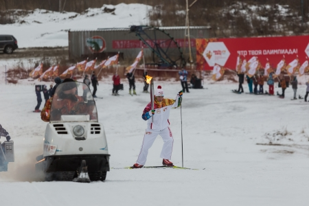 olympiad: Passing the torch relay, in Novosibirsk, Russia.