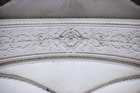ceiling texture: Old molding on the ceiling white. Stock Photo
