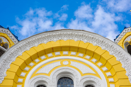 orthodox: building of the Orthodox Church.