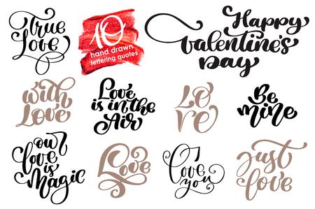 バレンタイン愛ロマンチックなレタリングセット。書道はがきやポスターデザインのタイポグラフィ要素。手書きベクトルスタイル幸せなバレンタ