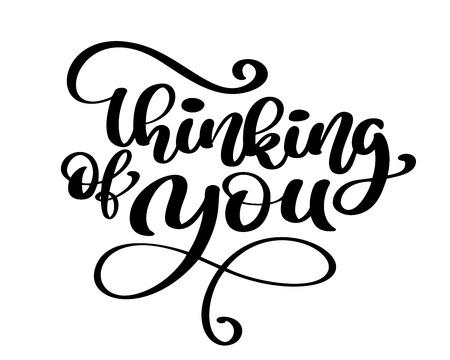 ベクター書道あなたのことを考える手描きのテキストフレーズ、ポスターやカード、白い背景にグレーの文字をデザインするためのヴィンテージア