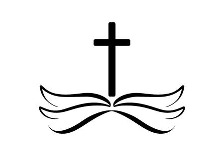 Ilustración de vector de icono cristiano. Emblema con Cruz y Santa Biblia. Comunidad Religiosa. Ilustración de vector