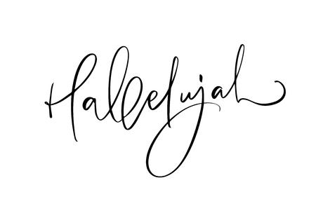 Texte de la Bible de calligraphie vectorielle alléluia. Expression chrétienne isolée sur fond blanc. Illustration de lettrage vintage dessinés à la main.