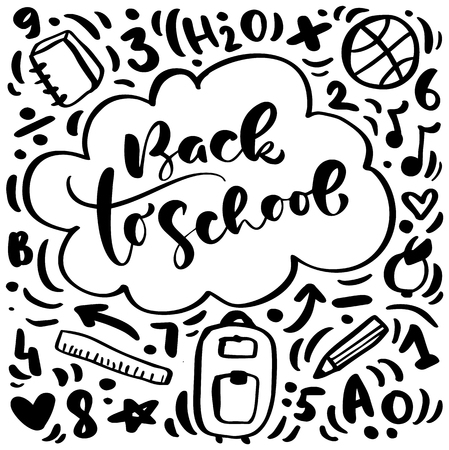 Back to school hand brush vector calligraphy lettering text. Doodle sketch hand drawn illustration. Education inspiration phrase for study. Çizim