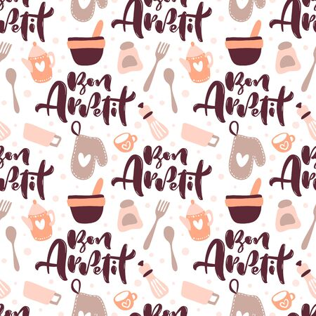 Seamless pattern with cooking tools and calligraphy text Bon Appetit. Backdrop with kitchen utensils for homemade meals preparation. Vector illustration in flat style for textile print, wrapping paper Illustration