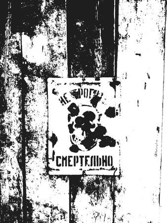 Distressed overlay wooden fence texture with warning text in russian, in grunge style