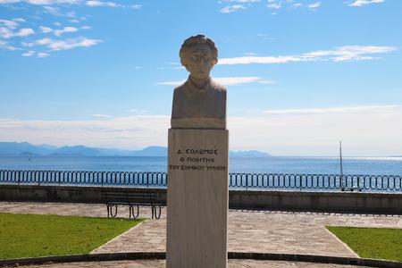 Greece corfu statute