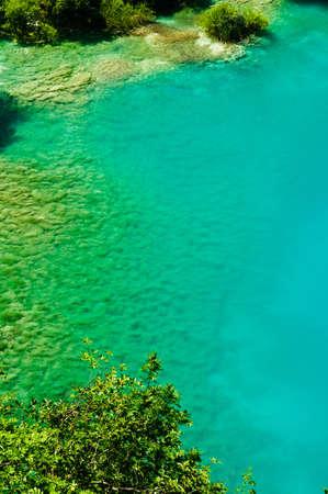 A peaceful lake at Plitvice, Croatia