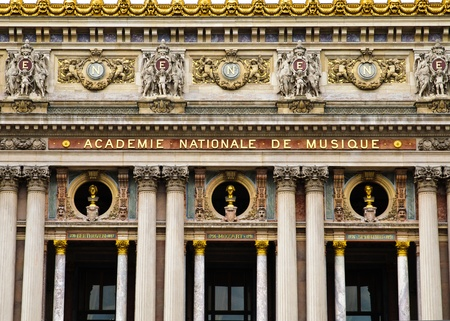 Close up of the Academie De Musique in Paris