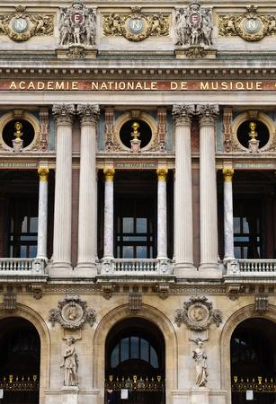 Close up of the Academie De Musique in Paris