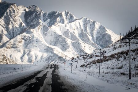 ulagan: Altai Mountains, winter road, trip in siberia Stock Photo