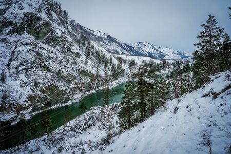 katun: Mountain river Katun, Altai, Russia. A winter scenic. Stock Photo