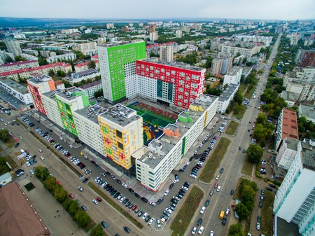 Ufa - the capital of Bashkortostan, where they drink mares milk and go to work on horseback Stock Photo