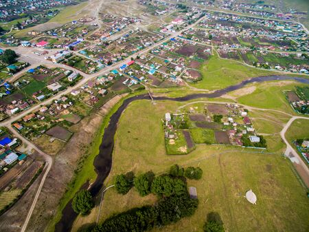 Aerial view of the Russian countryside in autumn. Temyasovo village