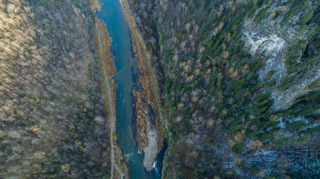 Ural forest, rock, mountain and river. Aerial view Stock Photo