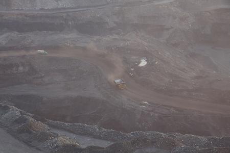 Panoramic view of the coal mine in Neryungri Stock Photo
