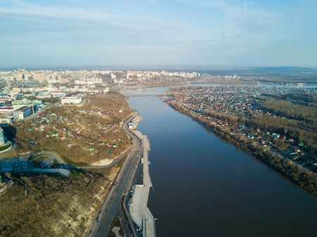 The cultural center of Ufa city. Aerial view Stock Photo
