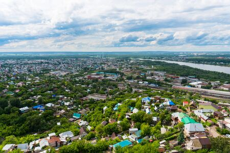 Downtown of Ufa city Stock Photo