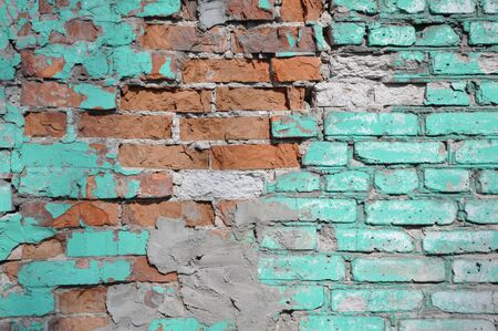 Detail of Old Brick Wall photo