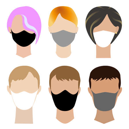 Face boys and girls without eyes covered medical mask. Flat concept, wearing protective mask for prevent virus Covid-19. Collection of various avatars for social networks. Jpeg illustration