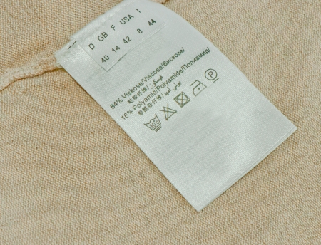 pictogramm: loundry symbols on the wool clothes