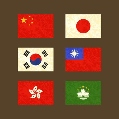 Flags of China, Japan, South Korea, Taiwan, Hong Kong and Macau. Flags with light grunge dirty effect. Illustration
