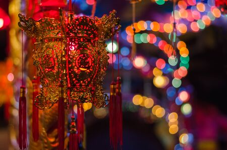Chinese lantern with colorful bokeh background.