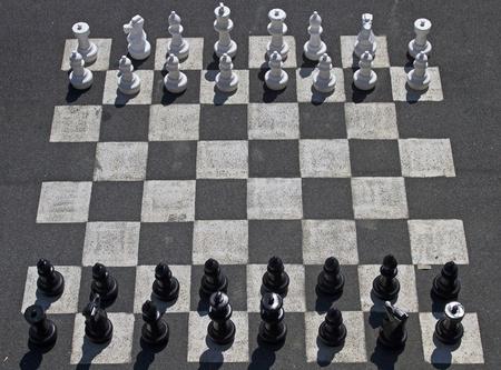 street chess Stock Photo - 10615479