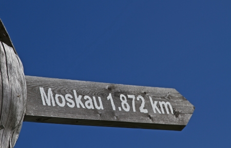 rightly: signpost - direction to Moscow