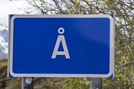 shortest: Curiosities name sign - A City with the shortest name in the world