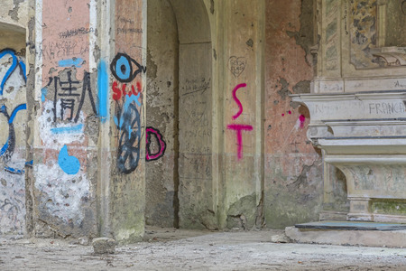 devastated: Leave forfeited and empty - old baroque church to decay and vandalism Stock Photo