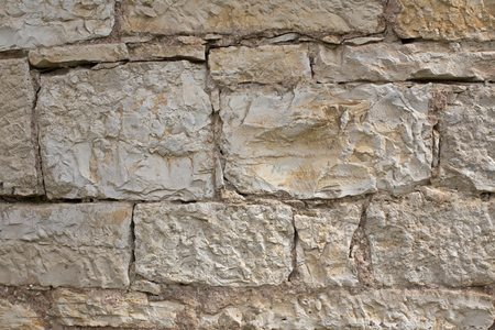 rupture: Unpaved walls made of natural stone determine the location of many Istrian villages